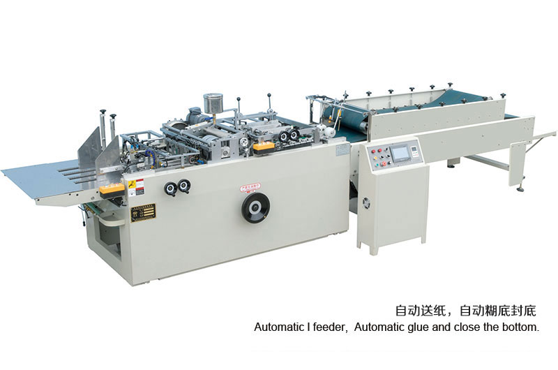 BY-550/600HDJ Automatic Sheet Feeding Paper Bag Bottom Gluing Machine