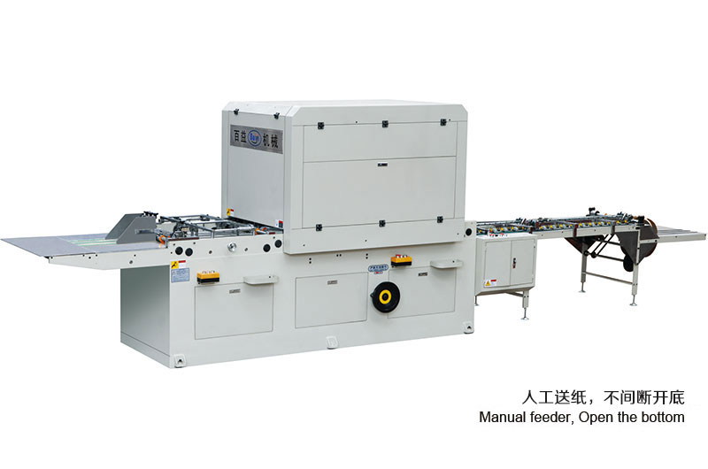Sheet feeding paper bag making machine